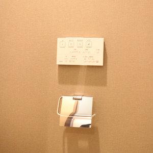 三井音羽ハイツ(8階,)のトイレ