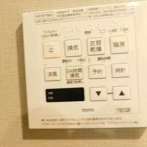 西早稲田シティタワー(14階,5980万円)の浴室・お風呂