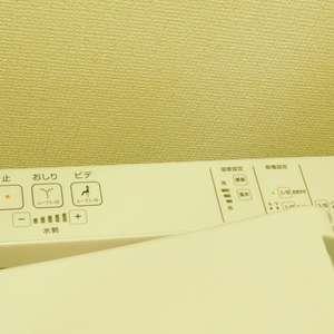 ステージファースト目白(12階,)のトイレ