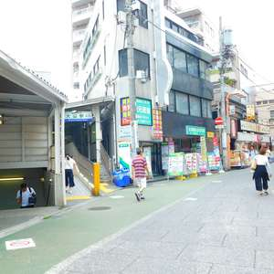秀和大山レジデンスの最寄りの駅周辺・街の様子