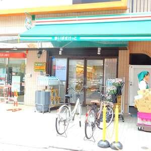 秀和大山レジデンスの周辺の食品スーパー、コンビニなどのお買い物
