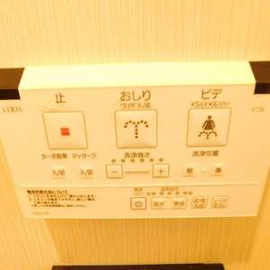 レジェンド大山(2階,)のトイレ