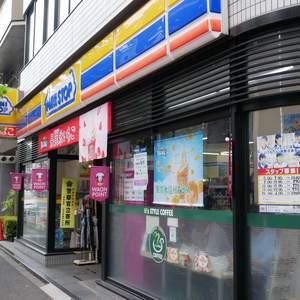 パシフィックパレス元浅草の周辺の食品スーパー、コンビニなどのお買い物