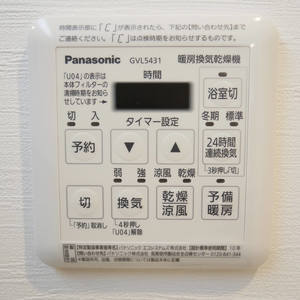 パシフィックパレス元浅草(6階,)の化粧室・脱衣所・洗面室
