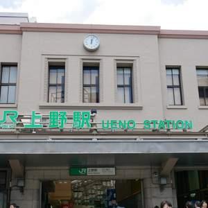レガリアシティ神田末広町の最寄りの駅周辺・街の様子