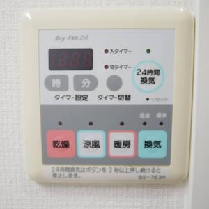 菱和パレス秋葉原駅前(3階,)の化粧室・脱衣所・洗面室