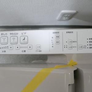 菱和パレス秋葉原駅前(3階,)のトイレ