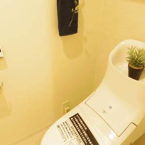 パシフィック松が丘(3階,)のトイレ