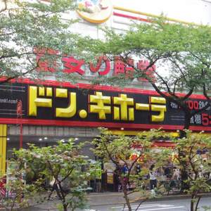 セザール第2中野の周辺の食品スーパー、コンビニなどのお買い物