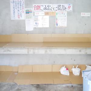 ライオンズマンション日本橋浜町第2のごみ集積場