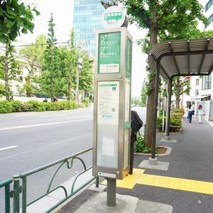 第8宮庭マンションの交通アクセス