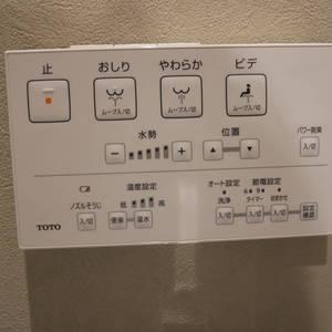 浜町サンフラワーマンション(4階,)のトイレ
