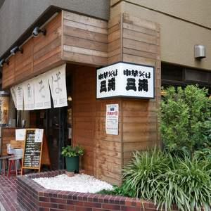 安田小網町マンションのその他周辺施設