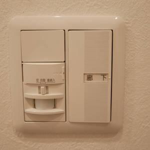 安田小網町マンション(2階,2980万円)のお部屋の玄関
