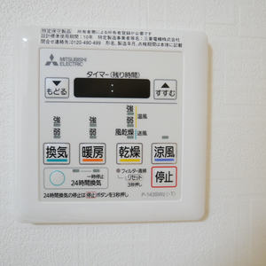 安田小網町マンション(2階,2980万円)の化粧室・脱衣所・洗面室