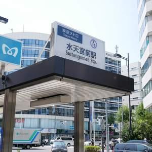 安田小網町マンションの最寄りの駅周辺・街の様子