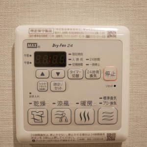 パレドール日本橋(8階,)の化粧室・脱衣所・洗面室