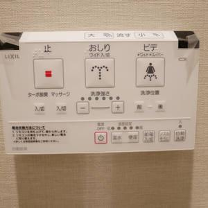 パレドール日本橋(8階,)のトイレ