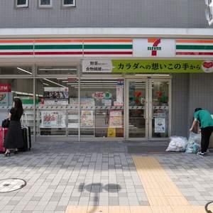 パレドール日本橋の周辺の食品スーパー、コンビニなどのお買い物