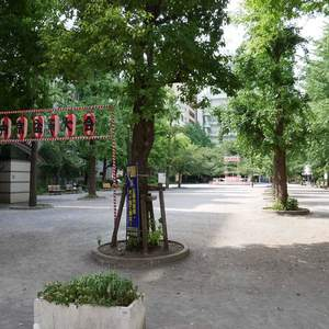 パレドール日本橋の近くの公園・緑地