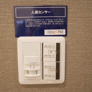 パレドール日本橋(8階,)のお部屋の玄関