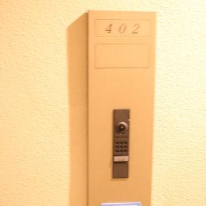 グランディ市谷柳町(4階,)のフロア廊下(エレベーター降りてからお部屋まで)