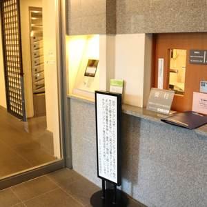 グランディ市谷柳町のエレベーターホール、エレベーター内