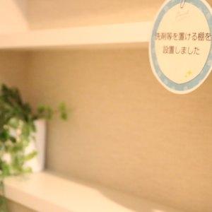 牛込ハイマンション(11階,)の化粧室・脱衣所・洗面室