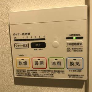 セザール第2中野(7階,)の浴室・お風呂
