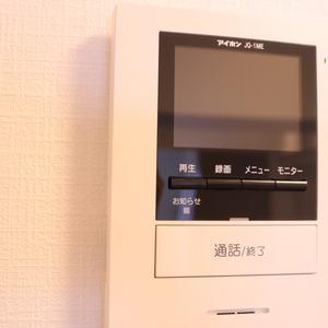 牛込ハイム(14階,)の居間(リビング・ダイニング・キッチン)