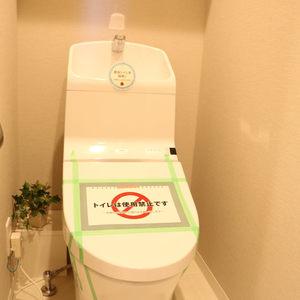 牛込ハイム(14階,)のトイレ