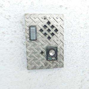 藤和シティコア池袋(3階,)のフロア廊下(エレベーター降りてからお部屋まで)