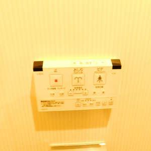 サンサーラ池袋(2階,4780万円)のトイレ