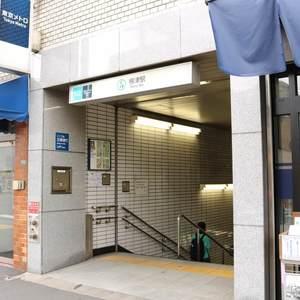 グランドメゾン千駄木の最寄りの駅周辺・街の様子