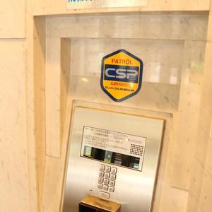 シーアイマンション根津弥生坂のエレベーターホール、エレベーター内
