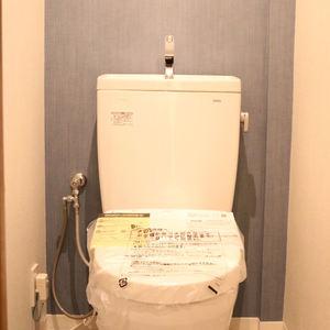 シーアイマンション根津弥生坂(2階,3080万円)のトイレ