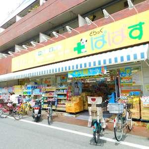 レクセルマンション要町の周辺の食品スーパー、コンビニなどのお買い物