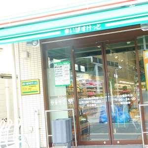 大山コーポサンキョーの周辺の食品スーパー、コンビニなどのお買い物
