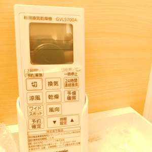大山コーポサンキョー(4階,2488万円)の浴室・お風呂