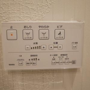 プリムローズ浅草ウエスト(3階,5480万円)のトイレ