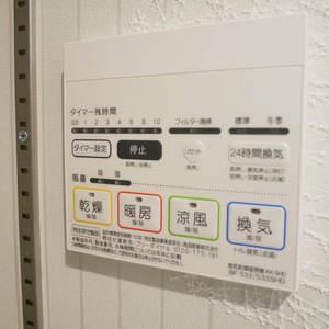 プリムローズ浅草ウエスト(3階,5780万円)の化粧室・脱衣所・洗面室