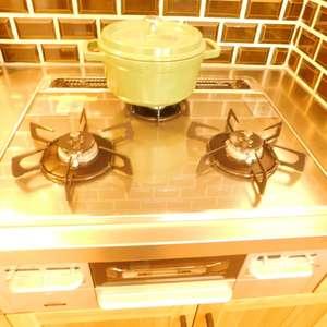 コスモ上池袋(7階,)のキッチン