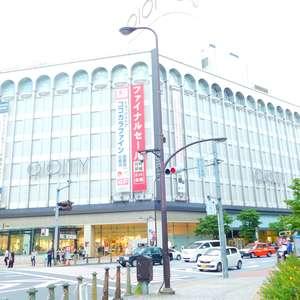 グランスイート大塚の最寄りの駅周辺・街の様子