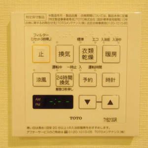 フィールM西新宿(2階,3998万円)の浴室・お風呂