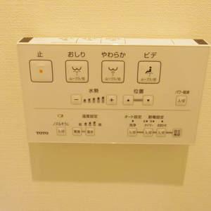 フィールM西新宿(2階,)のトイレ