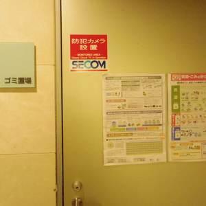 フィールM西新宿のごみ集積場
