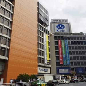 シティタワー新宿新都心の交通アクセス