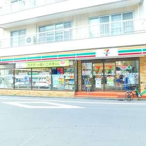 グランドメゾン目黒南の周辺の食品スーパー、コンビニなどのお買い物