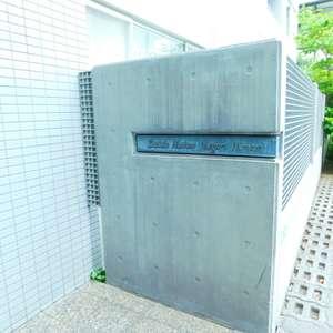 グランドメゾン目黒南のマンションの入口・エントランス