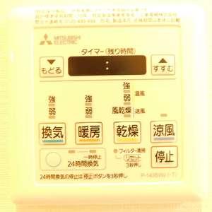 グランドメゾン目黒南(4階,)の浴室・お風呂
